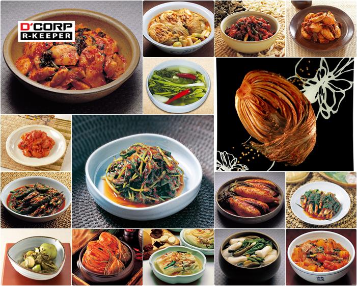 nhà hàng Hàn